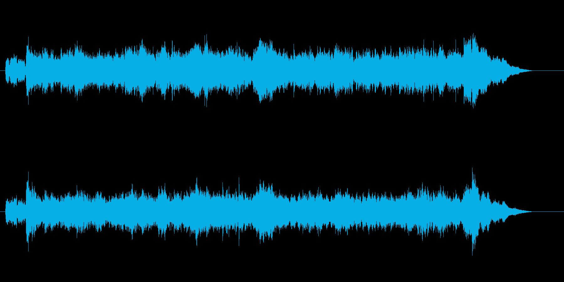 広がりのあるギター・オーケストレーションの再生済みの波形