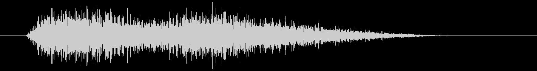 ヒュー(風の音) 02の未再生の波形