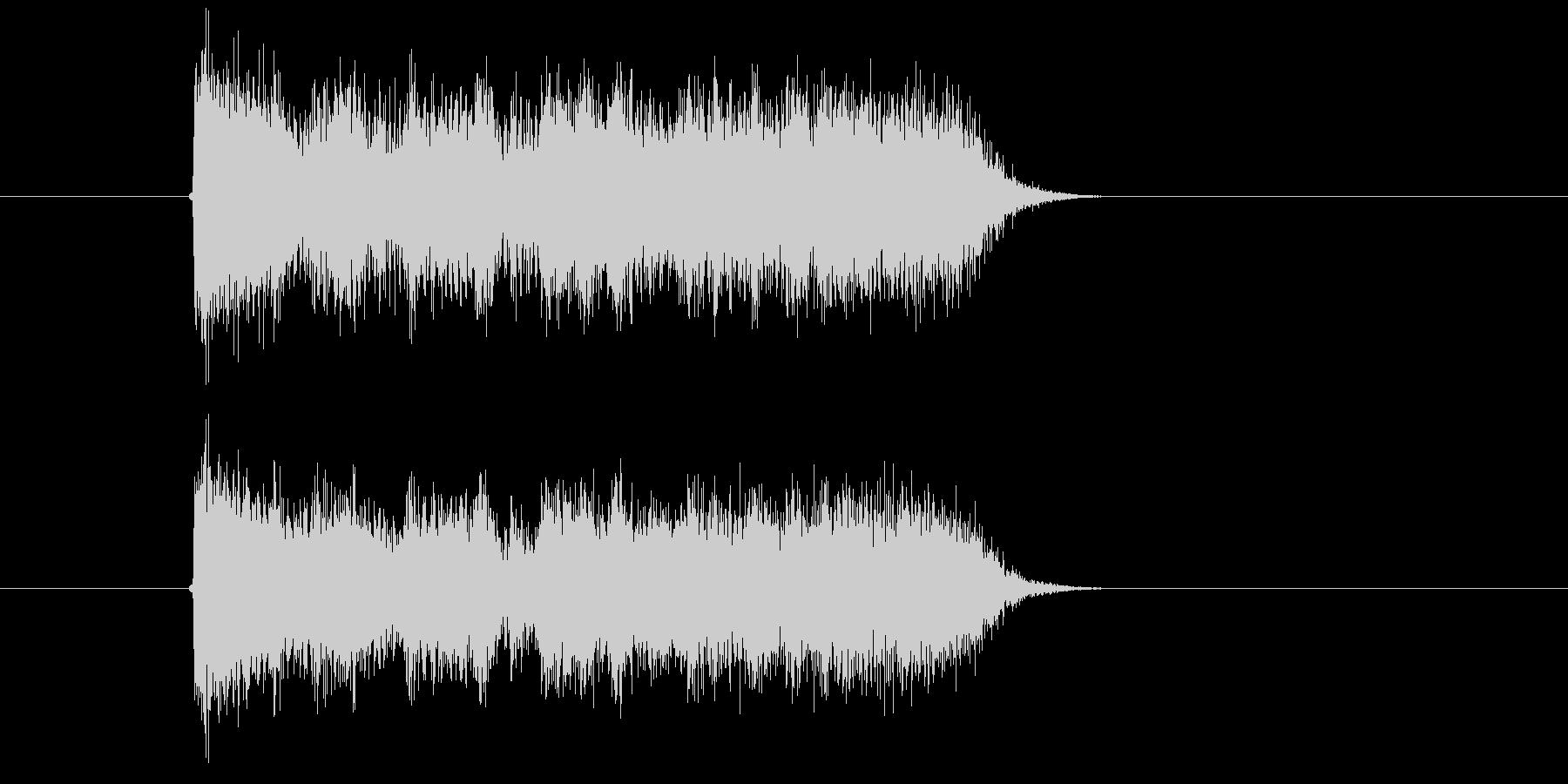 激しく勢いのあるギターサウンド短めの未再生の波形