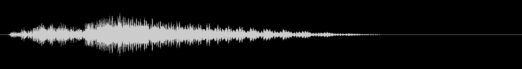 SF 移動音 14の未再生の波形