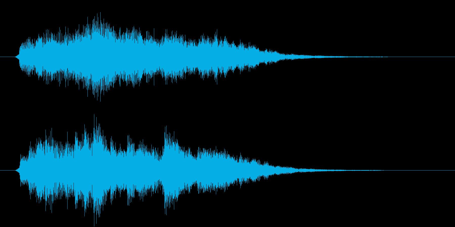 ジングル(ファンタジー)の再生済みの波形