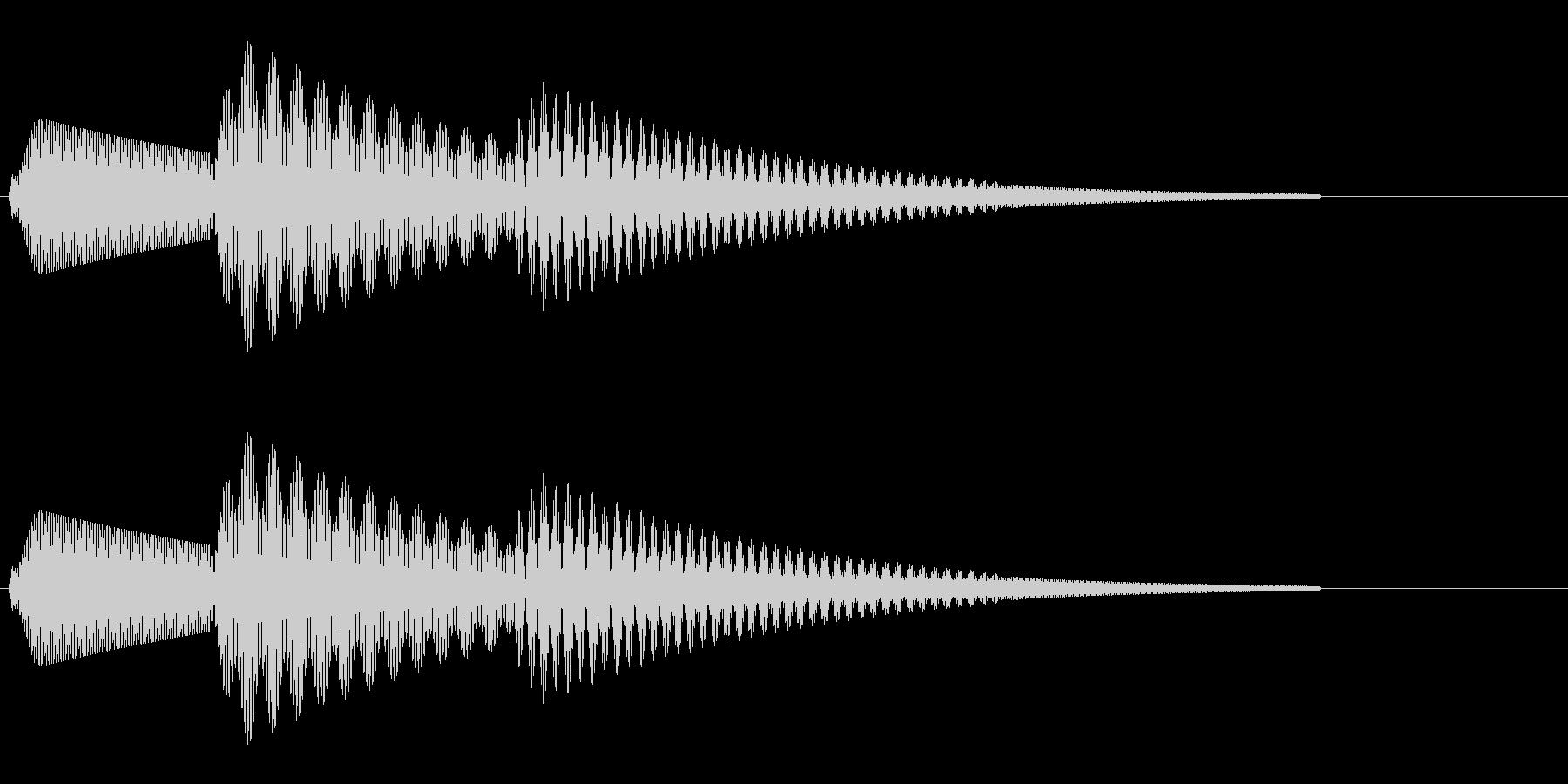 ピコッ(決定/ポップ/かわいい)の未再生の波形