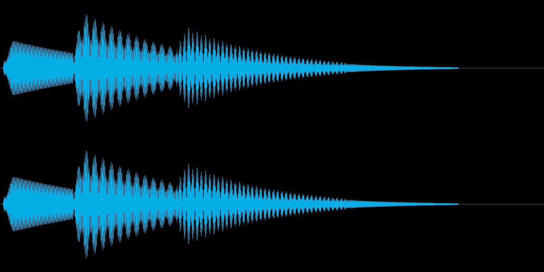 ピコッ(決定/ポップ/かわいい)の再生済みの波形