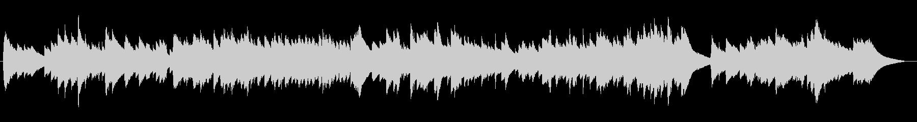 ワーグナーのニュルンベルク_オルゴール風の未再生の波形
