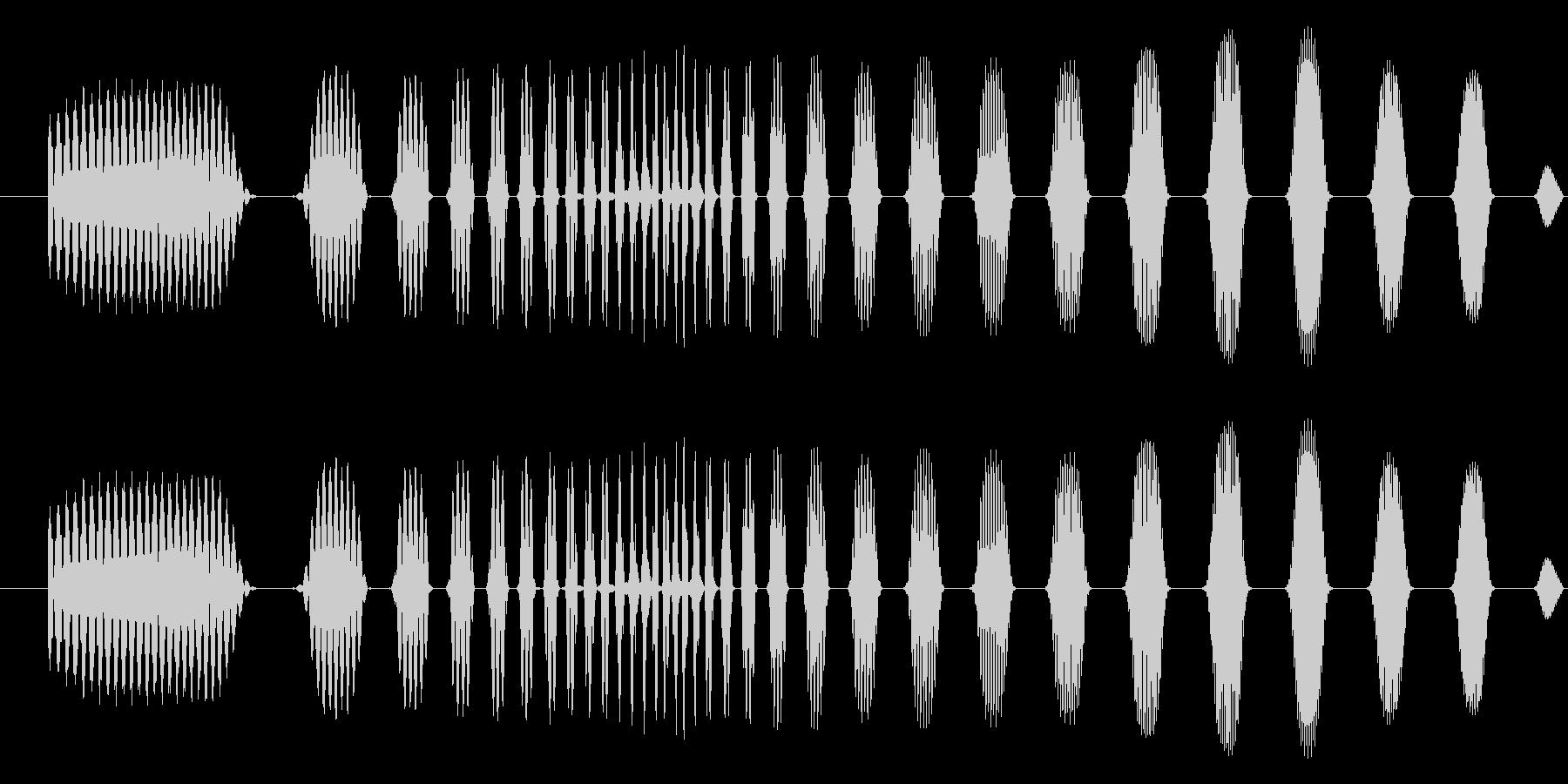 何かを放つような機械音です。の未再生の波形