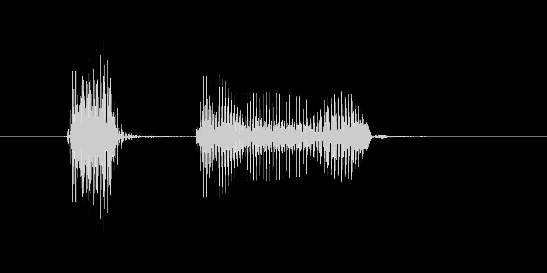 バッティングの未再生の波形