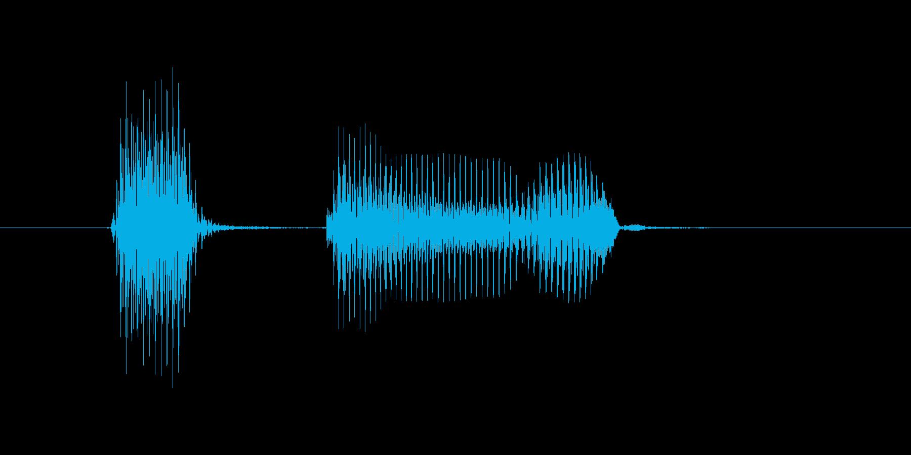 バッティングの再生済みの波形