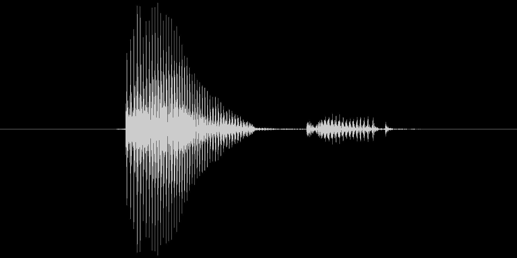 アウトの未再生の波形