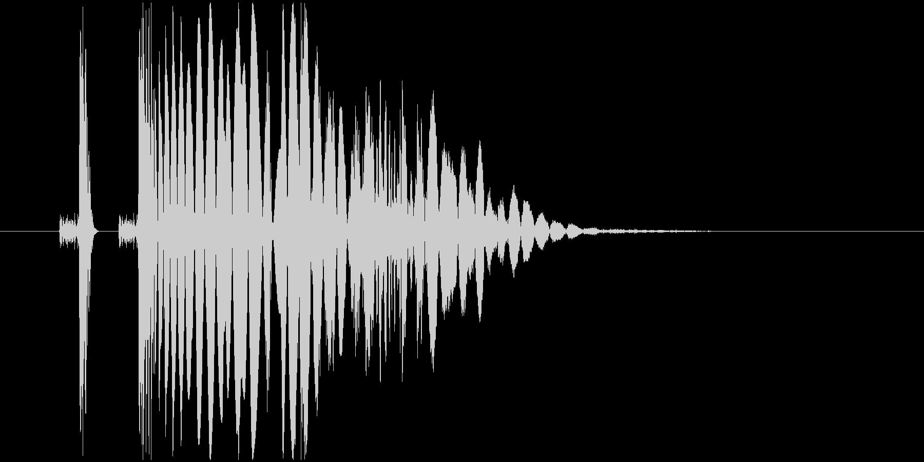 ヒット音。重い音。「ドンッ」「ズンッ」の未再生の波形