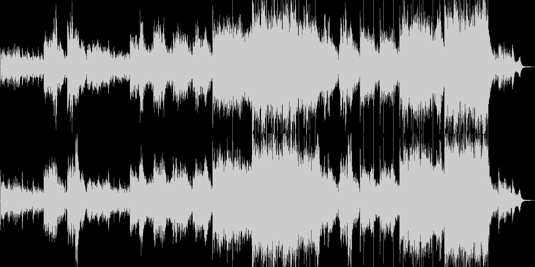 心を静めるイメージのヒーリングの未再生の波形