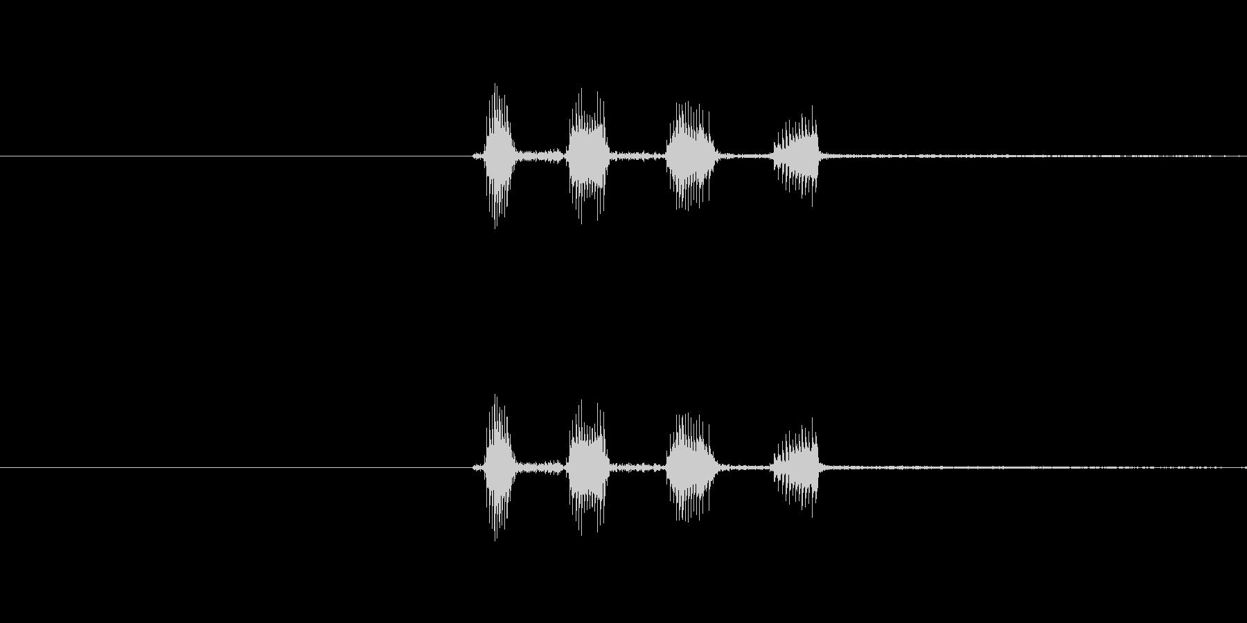 キャラクターの笑い声(キャハハ)高音の未再生の波形