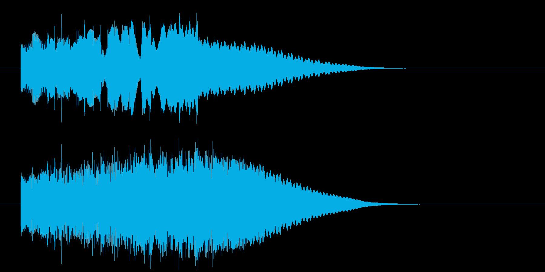 得点加算の再生済みの波形
