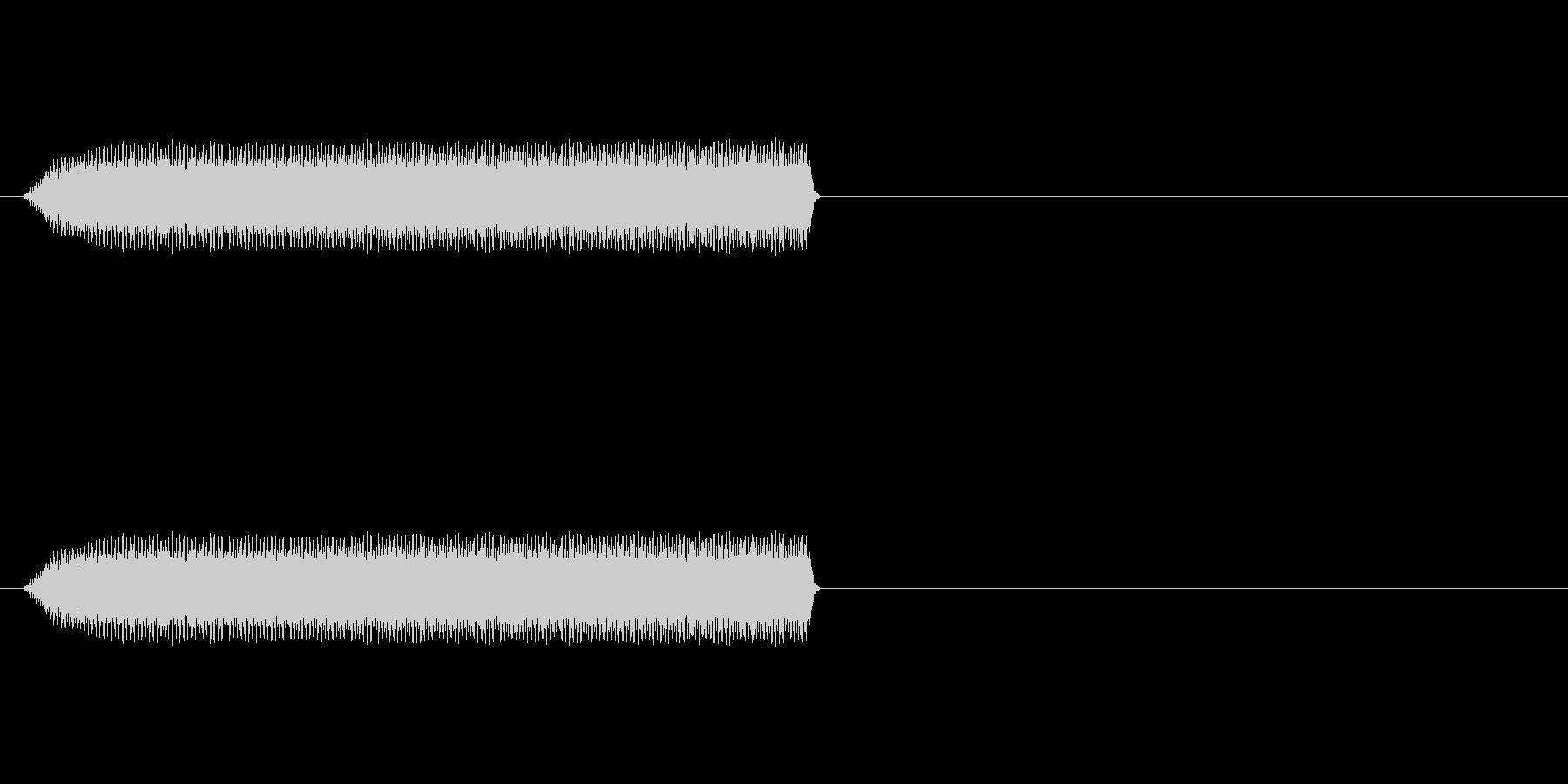 バイブ音量小さめの音源ですの未再生の波形