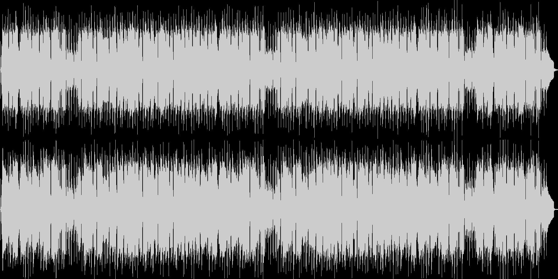 フルートがメロディをとっているほのぼの…の未再生の波形