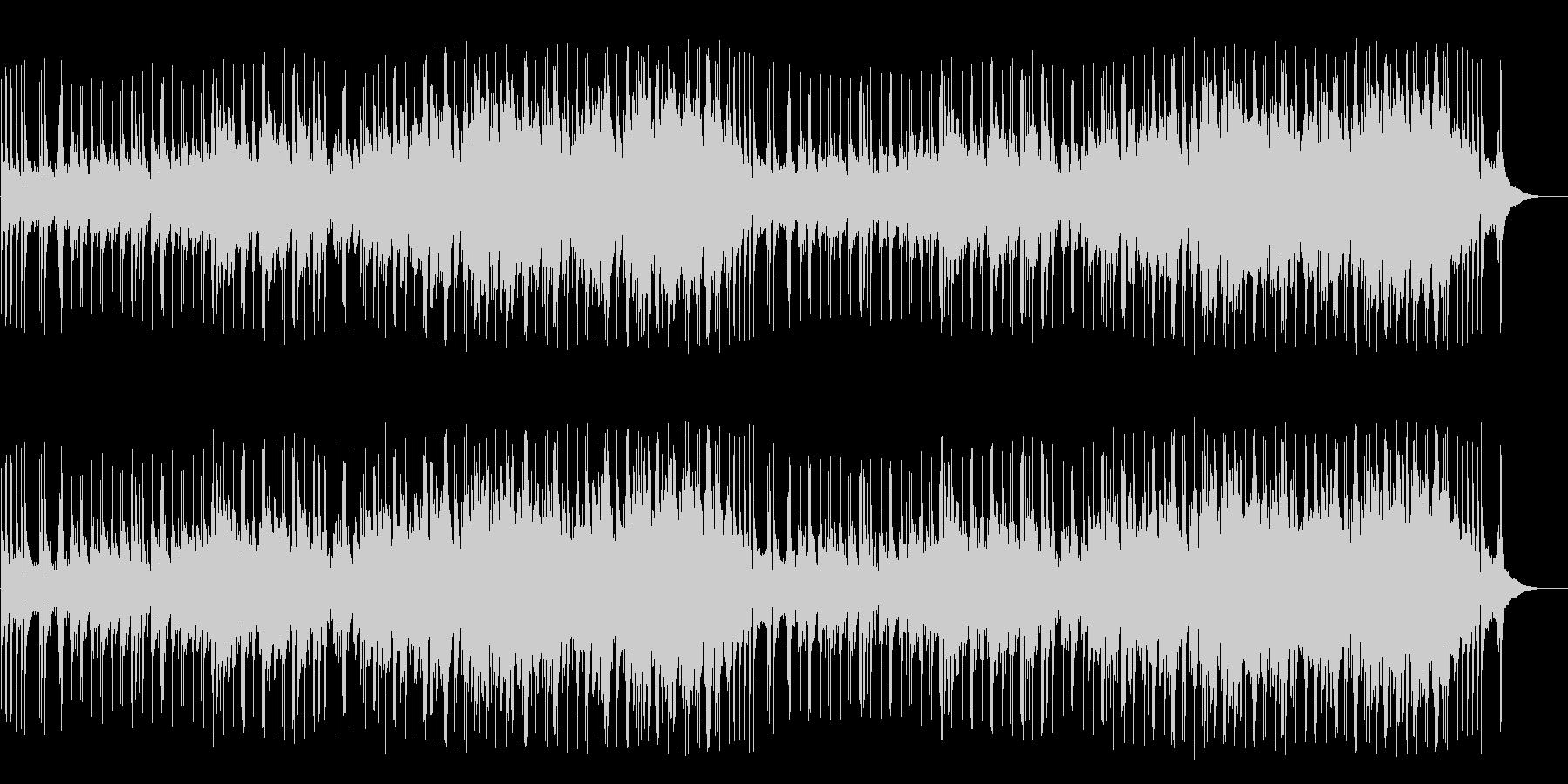 ちょっと感傷的なバラード/ポップの未再生の波形