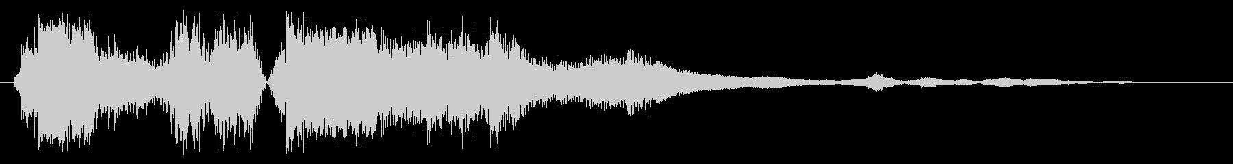 ガチャン(金属・ガラス音)の未再生の波形