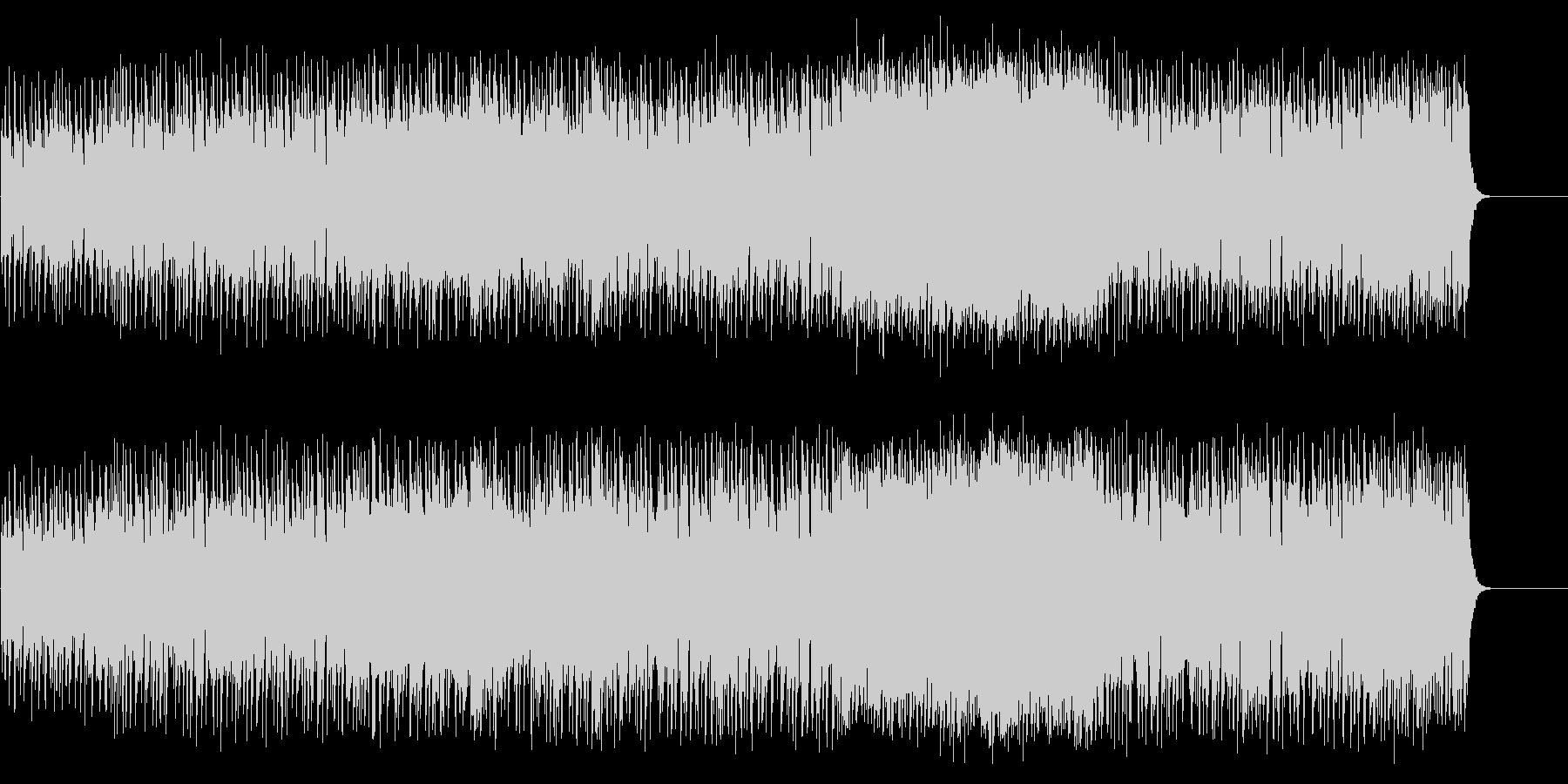 若いハートのスピーディーなマイナーロックの未再生の波形