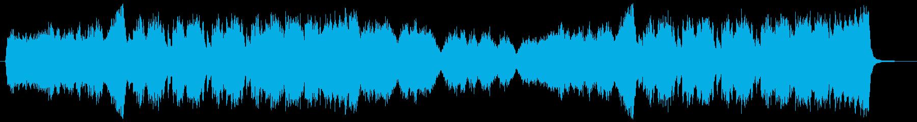 不穏なイメージのオーケストラの再生済みの波形