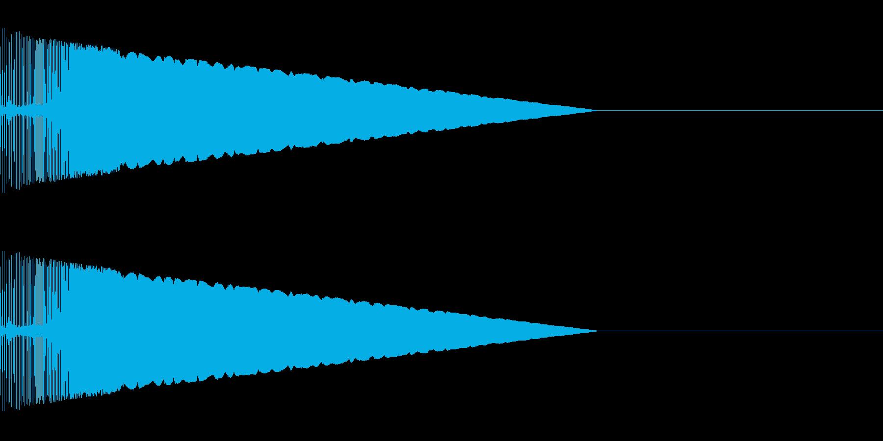 キュイーン アイテム獲得音の再生済みの波形