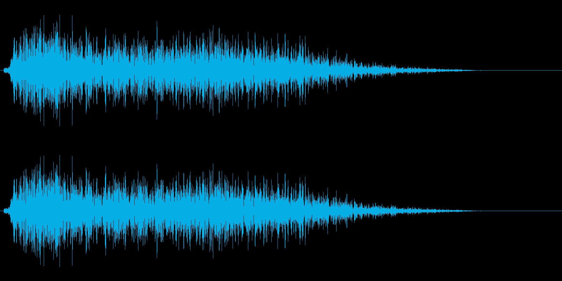 火炎ブレス/火炎放射_その3の再生済みの波形