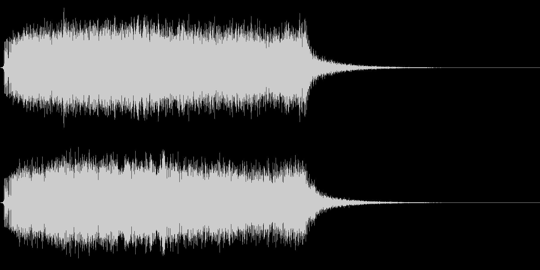 モンスターの鳴き声(翼竜系2)の未再生の波形