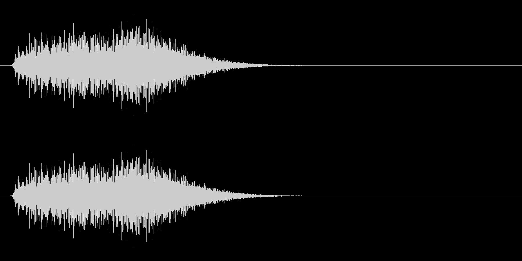 パワーアップをするような効果音の未再生の波形