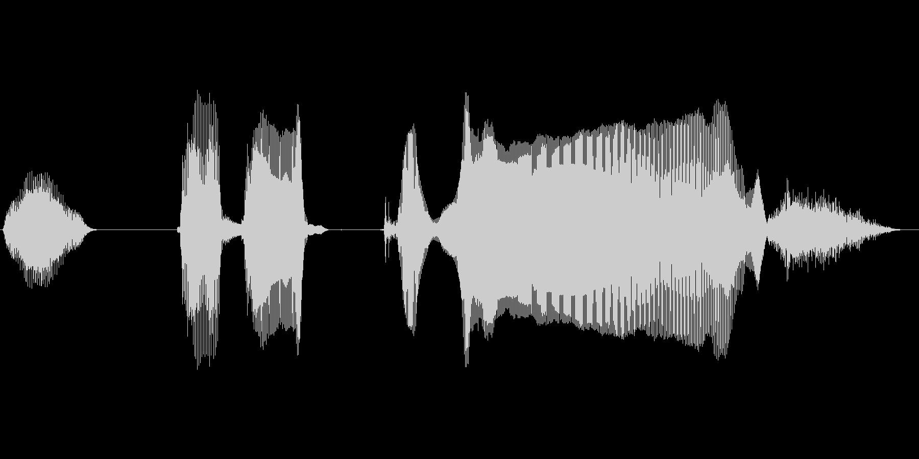 いっただっきまーすの未再生の波形