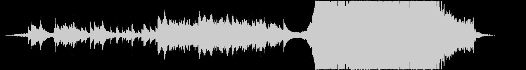 壮大なオーケストラ曲(予告画像に最適)の未再生の波形