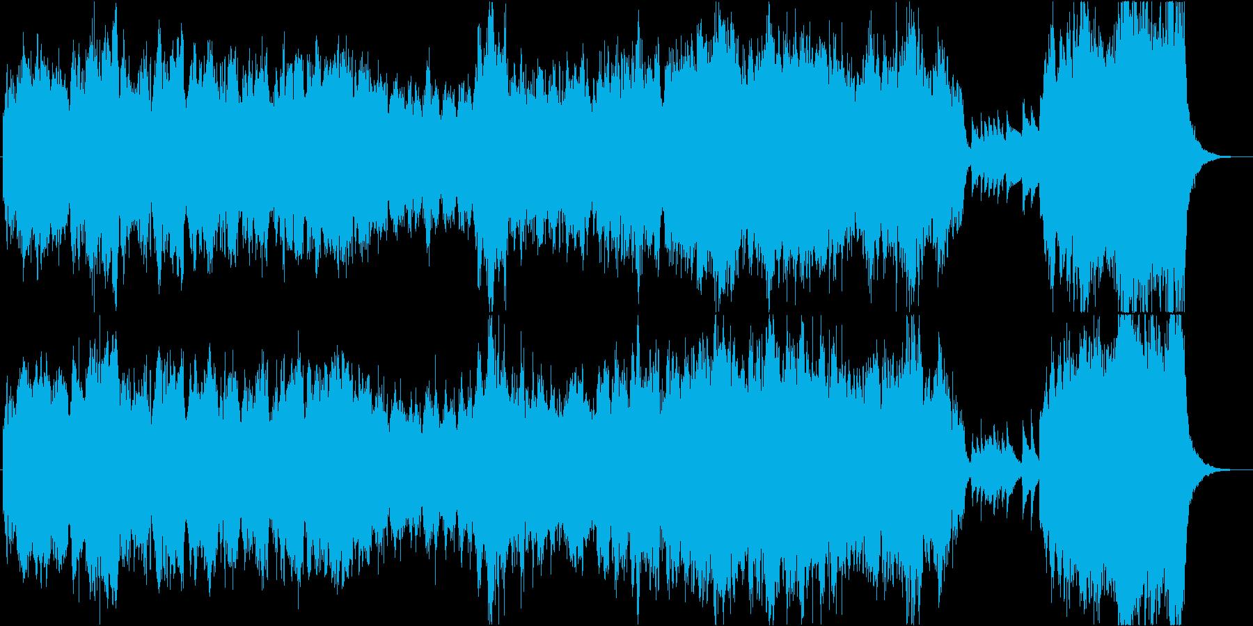 トランペットの温かく壮大なオーケストラの再生済みの波形