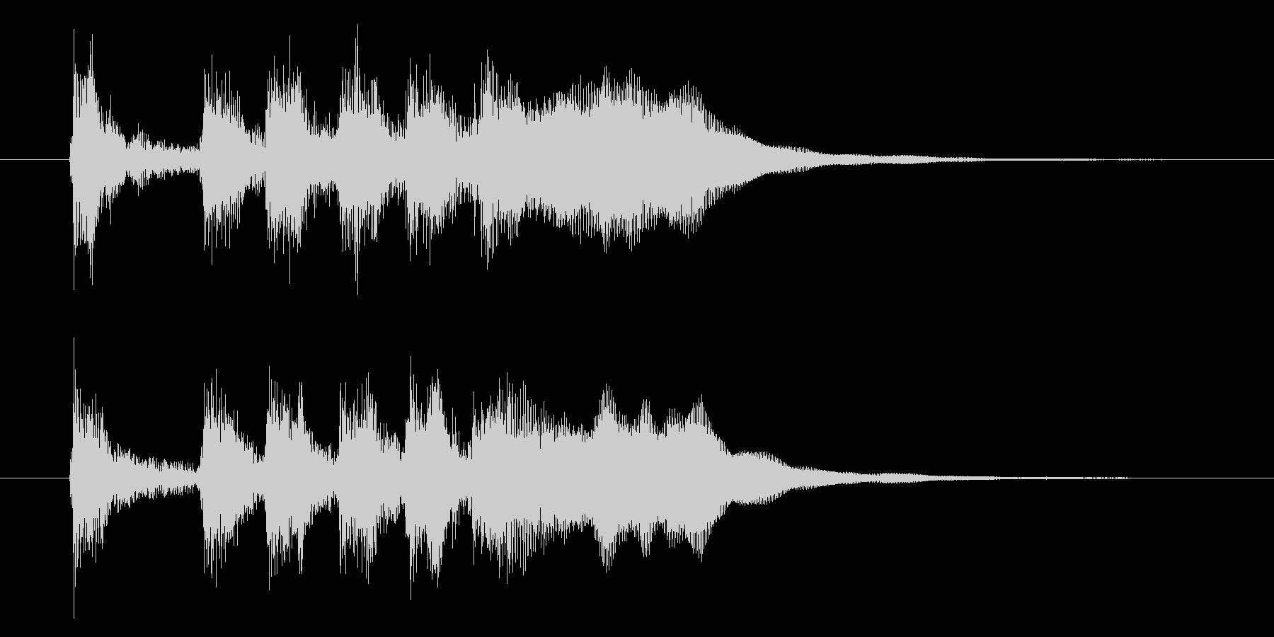 ファンファーレ(パッパパパパパーン♪)の未再生の波形