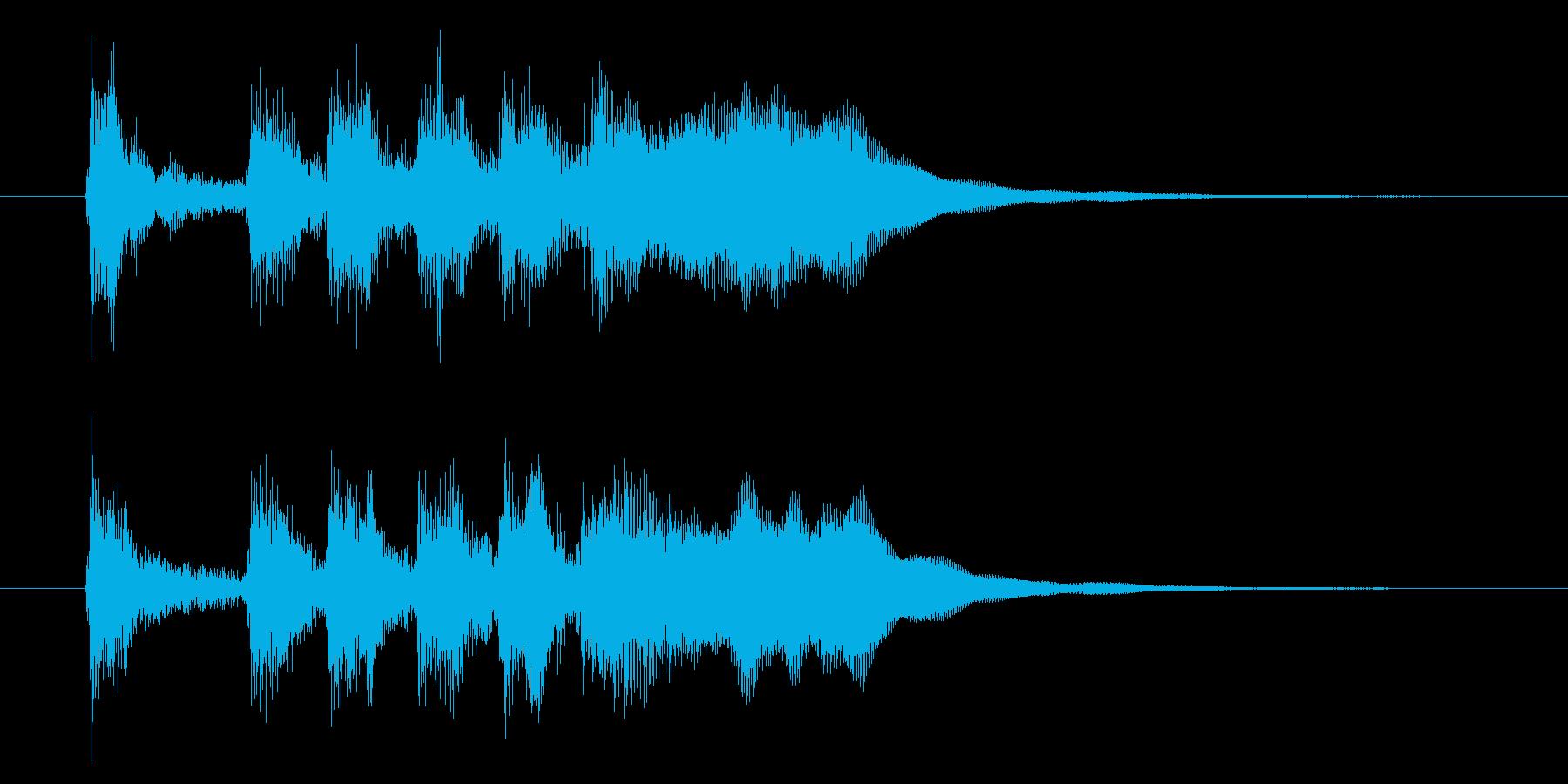 ファンファーレ(パッパパパパパーン♪)の再生済みの波形