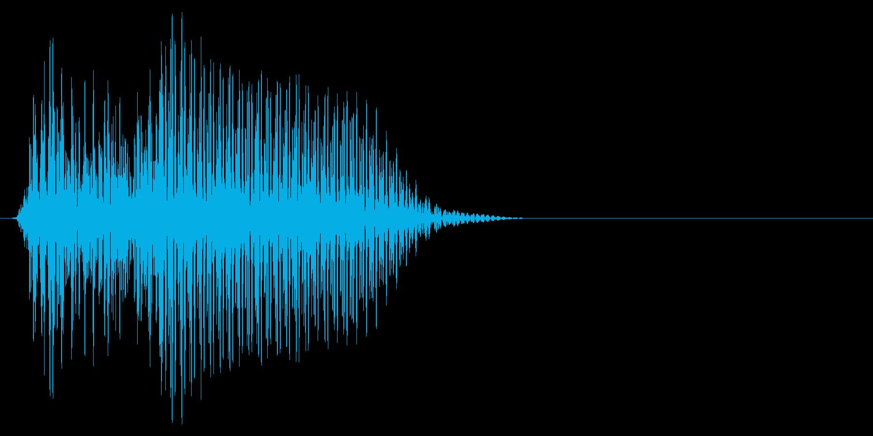 ゲーム掛け声ゾンビ1オー1の再生済みの波形