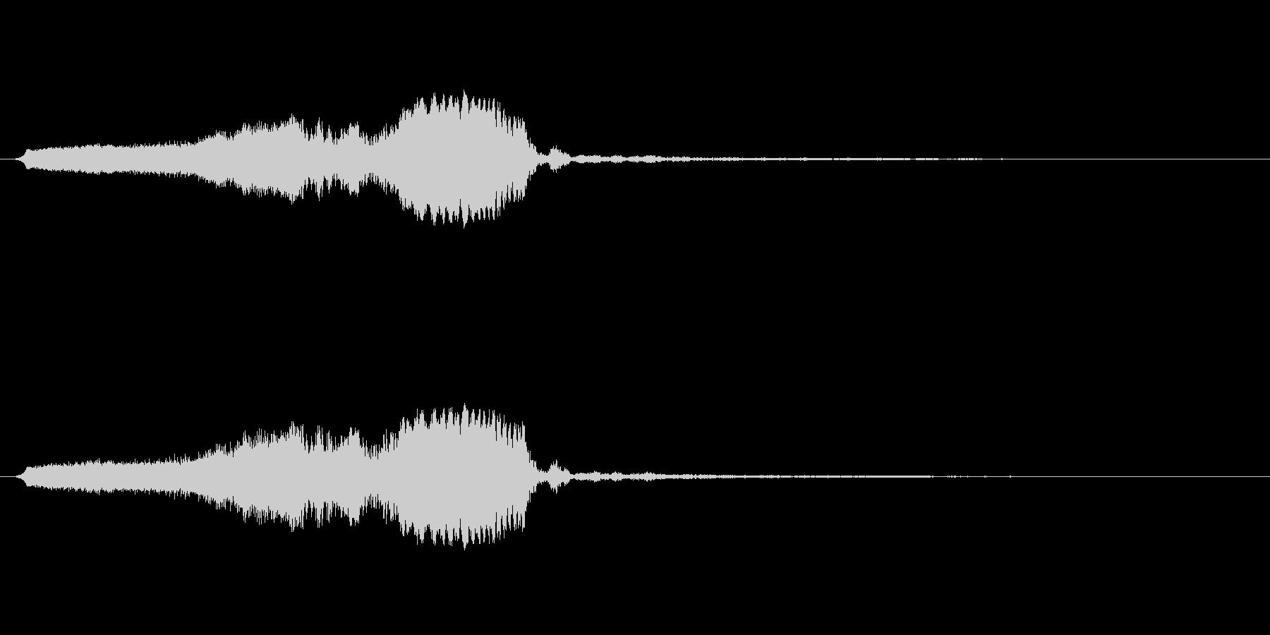 スライドホイッスル-4の未再生の波形