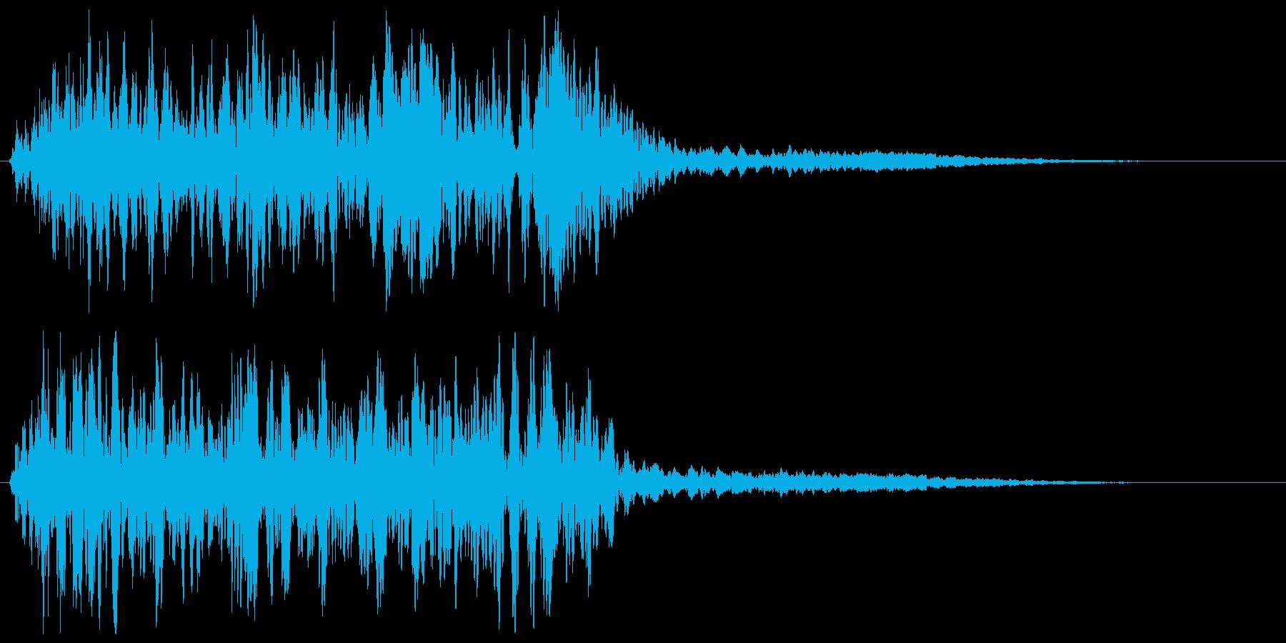 ビィ〜〜!(強く響く警報音)の再生済みの波形