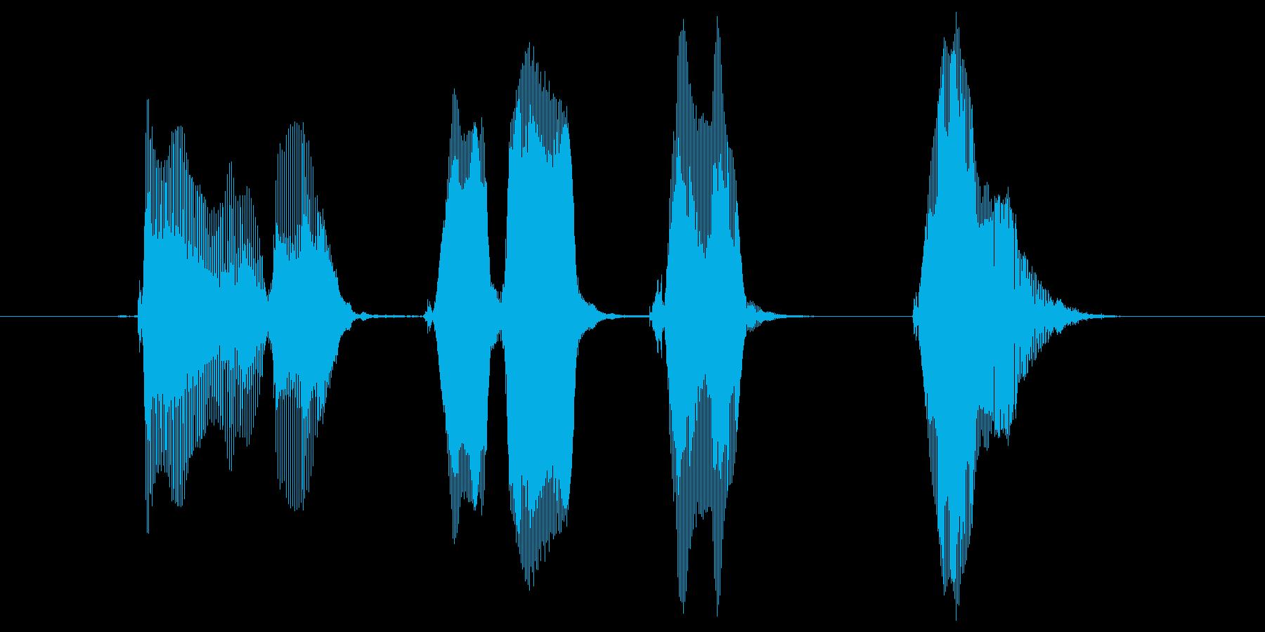トリプルチョップ!の再生済みの波形