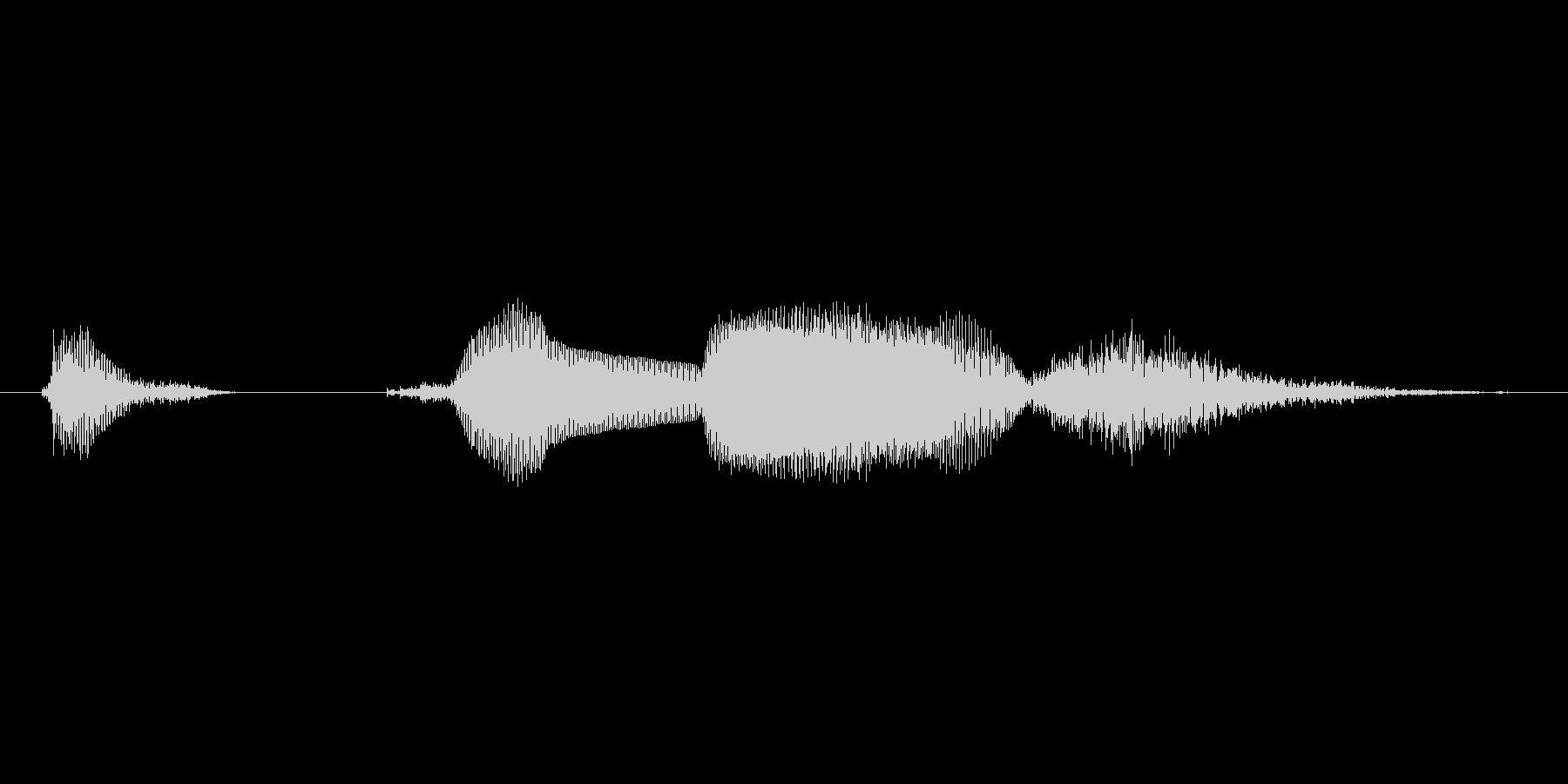 いきます!(Type-B)の未再生の波形