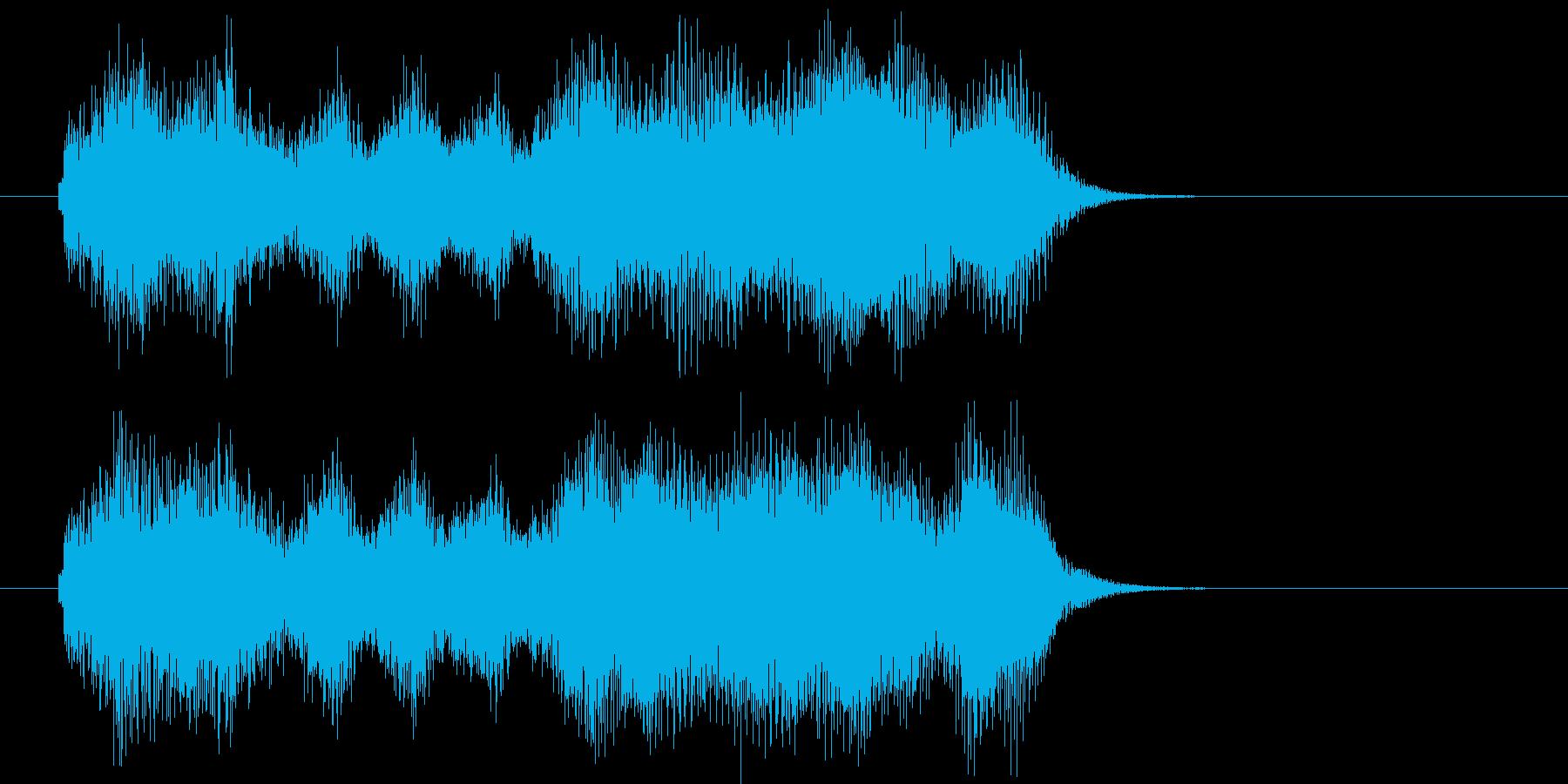 クリア_ジングルの再生済みの波形