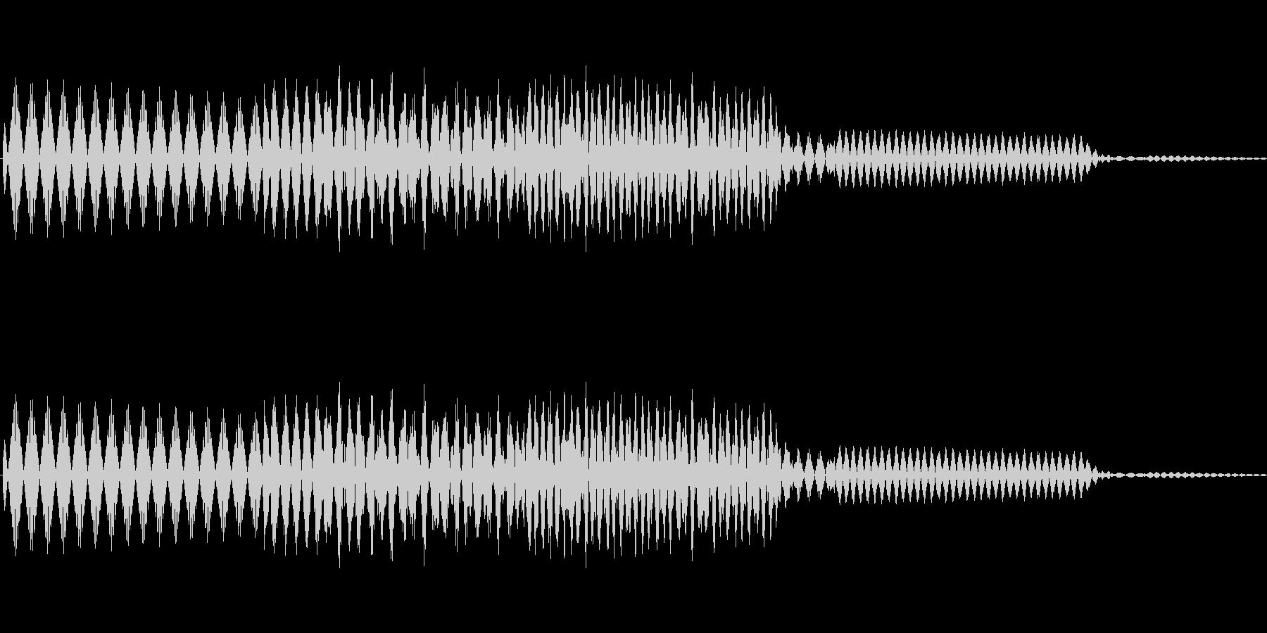 ボタン決定音システム選択タッチ登録C10の未再生の波形