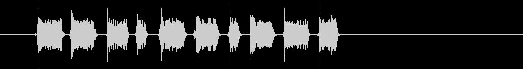 サンバホイッスルの音の未再生の波形