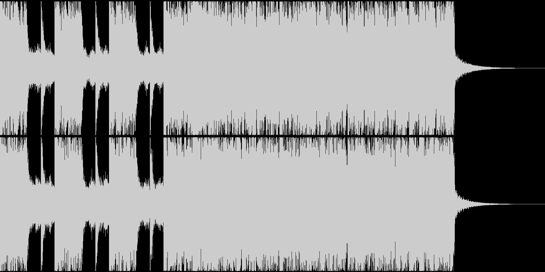 粗暴でダークなへヴィメタルジングルの未再生の波形