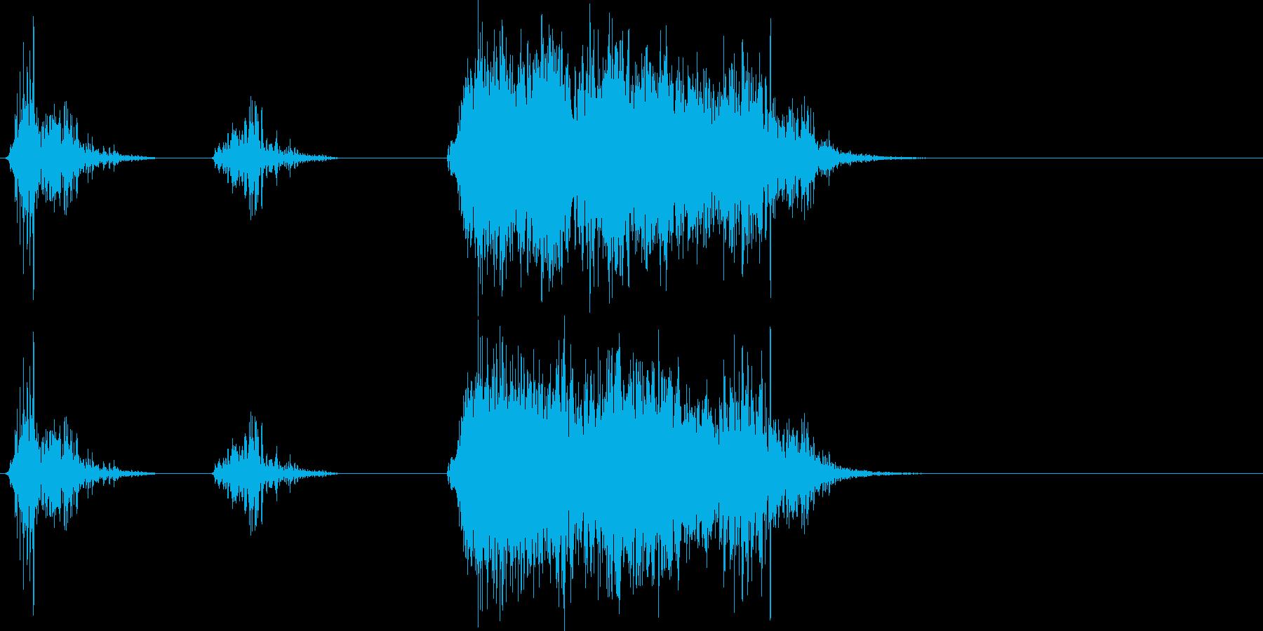 モンスターの咆哮音の再生済みの波形
