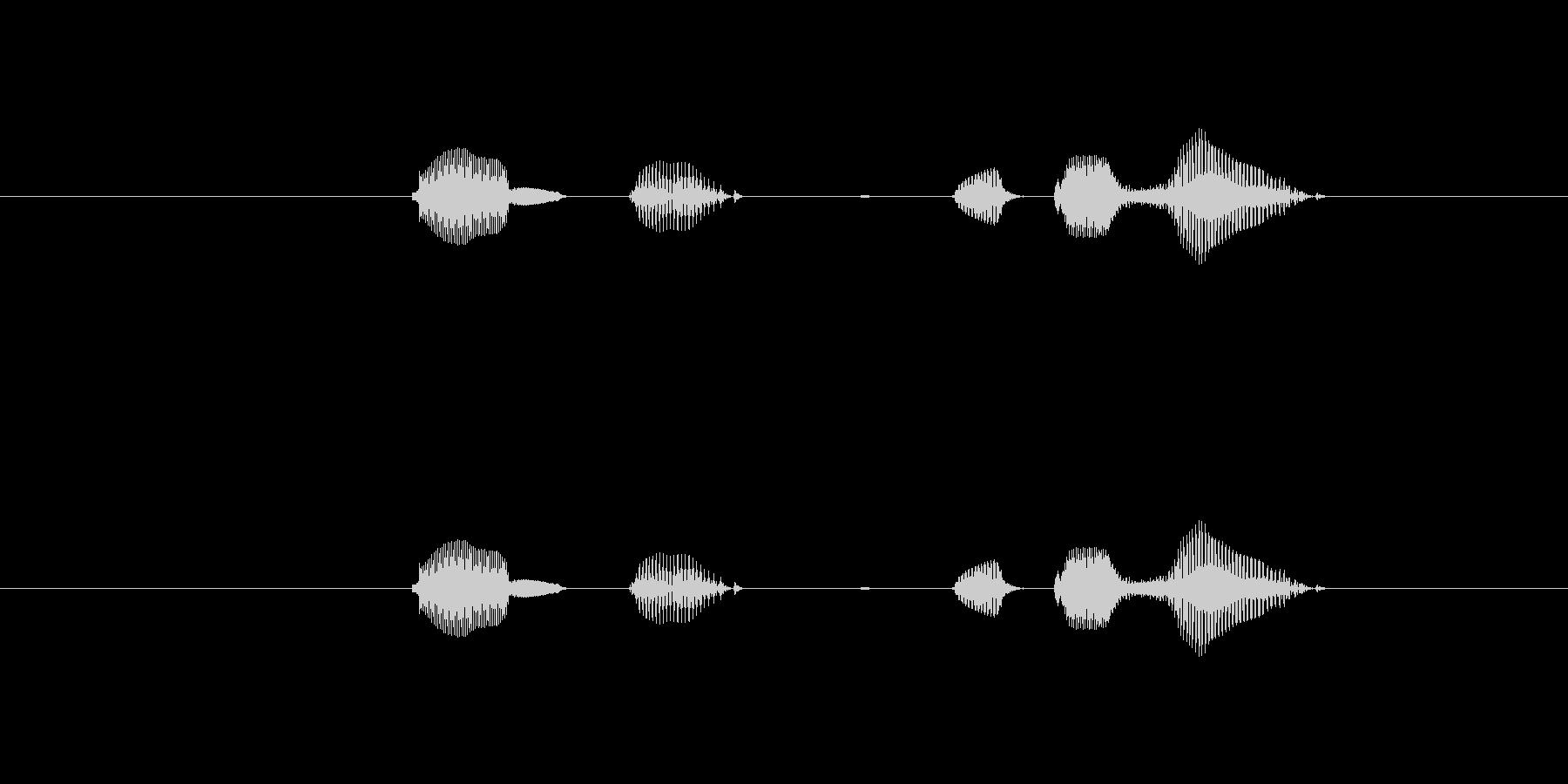 テンポ、60の未再生の波形