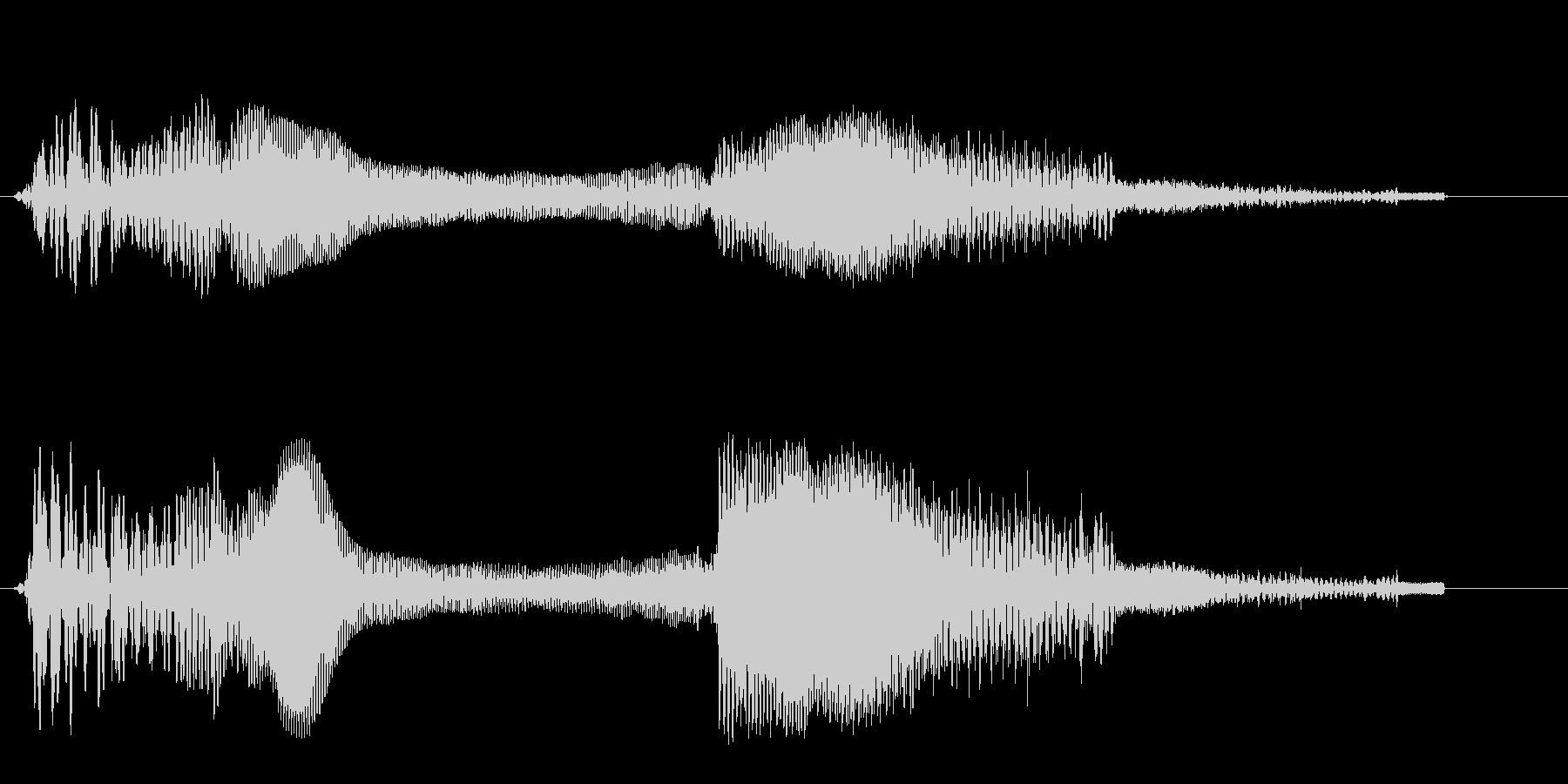 弾みのある、はじけたような音の未再生の波形