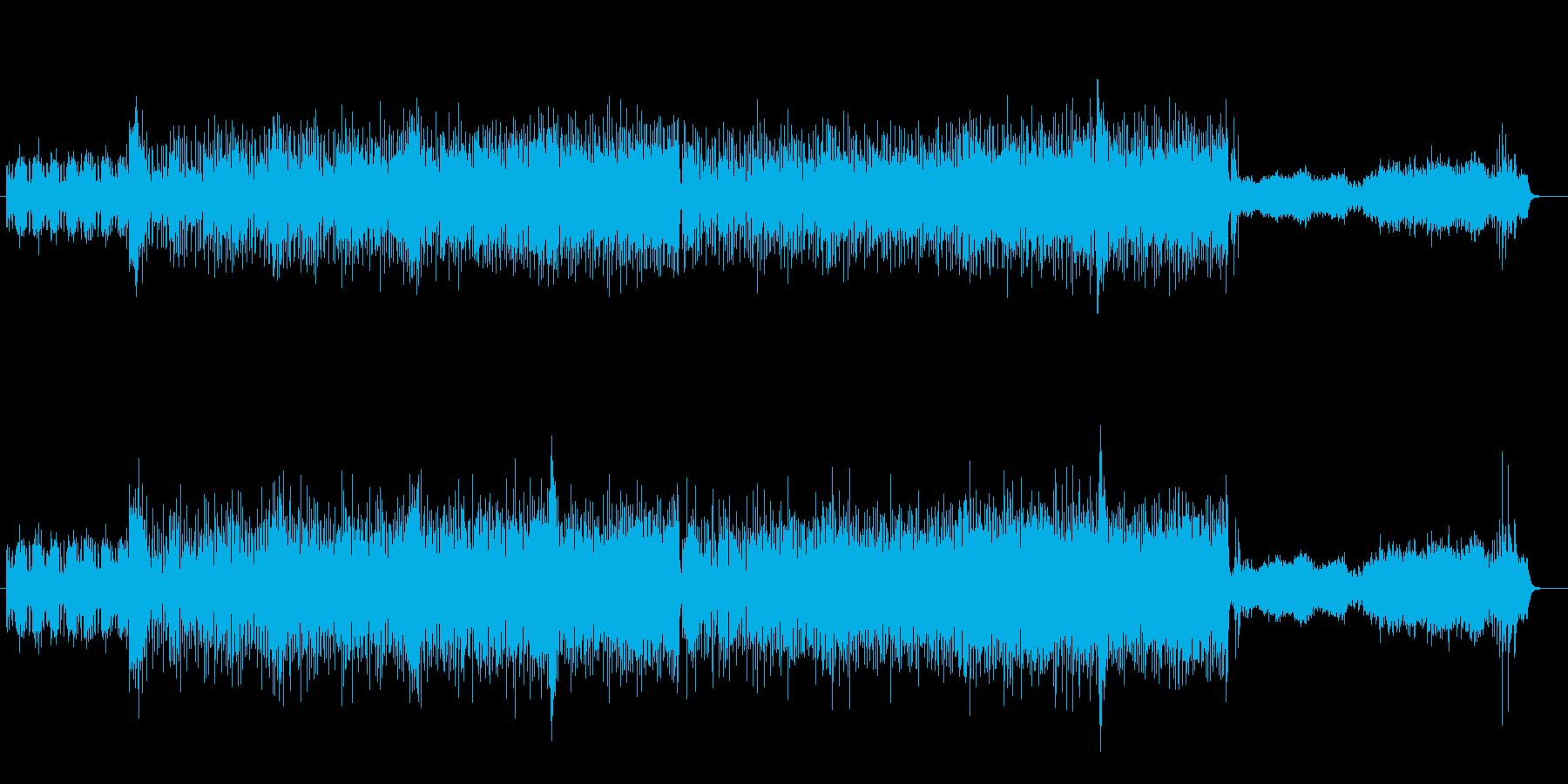 ノリの良いラテン系マイナー・フュージョンの再生済みの波形
