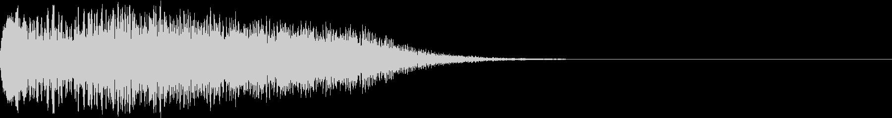 キュイン 光 ピカーン フラッシュ 16の未再生の波形
