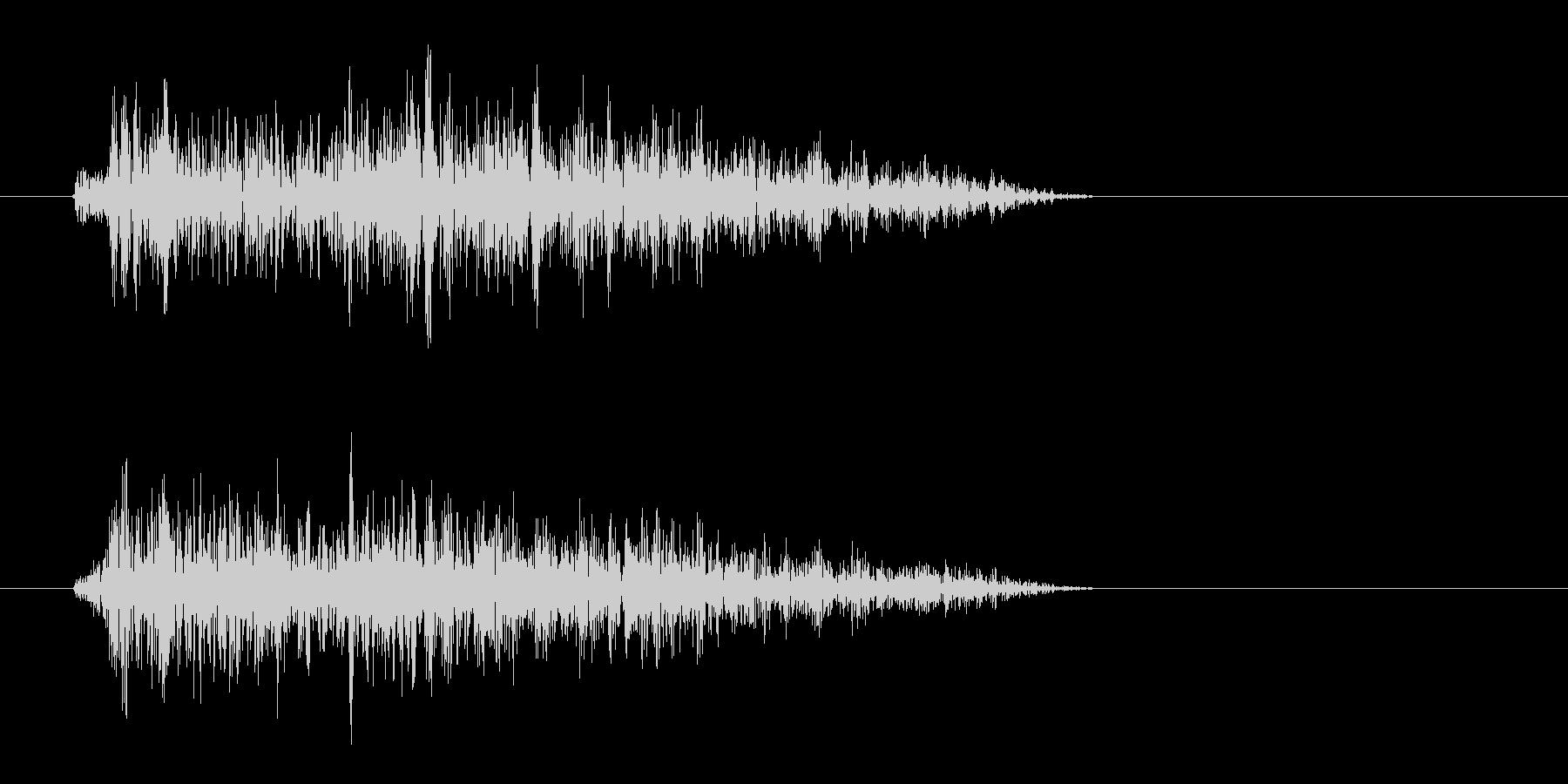 シャーまたはチュン(短い音)の未再生の波形