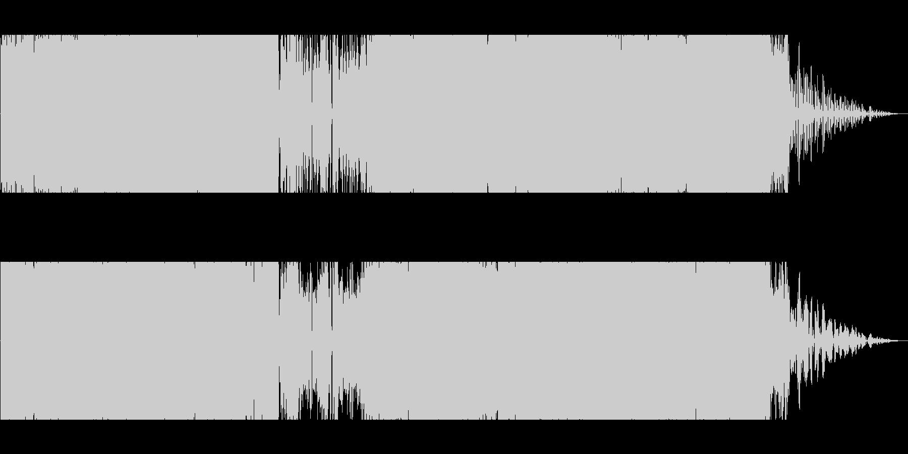 アップテンポのプログレの未再生の波形