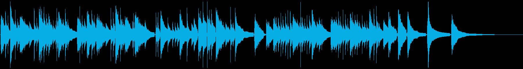 ナイロンギターのあたたかい劇伴の再生済みの波形