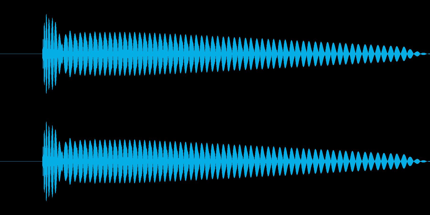 選択不可音1の再生済みの波形