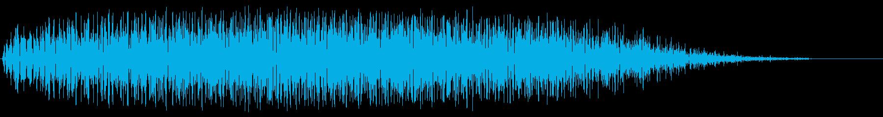 コミカル飛行音(長め)の再生済みの波形